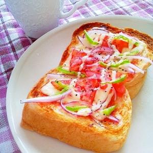 夏野菜乗せピザトースト