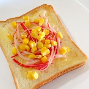 朝食に☆かにかまとコーンのマヨトースト