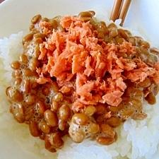 納豆シャケ飯☆
