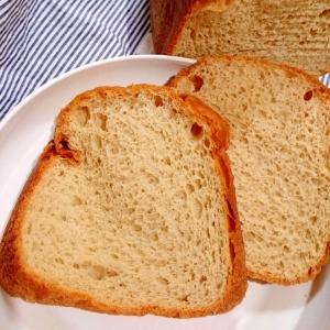 パンミックス粉とHBで簡単 低糖ふすま食パン