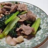 小松菜と豚肉のオイスター炒め★