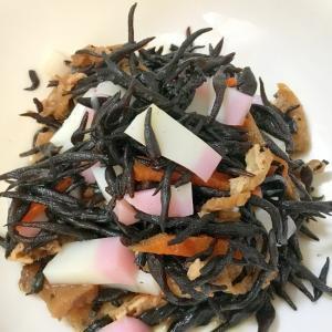 蒲鉾ひじき煮