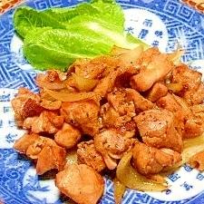 鶏肉と玉葱炒め