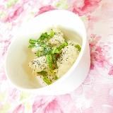 ❤里芋とほうれん草の辛子マヨ和え❤