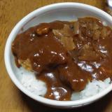 鶏肉カレー丼