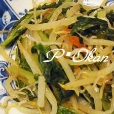 大根の間引き菜とチリメンジャコ炒め