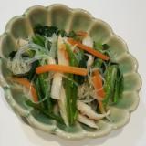 小松菜と春雨のサラダ