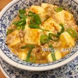 お味噌で作るマーボー豆腐