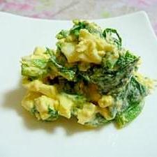 ほうれん草の卵サラダ