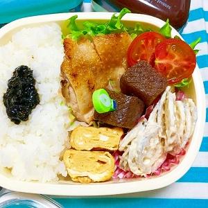 柚子塩鶏もも焼ツナマヨ蓮根コロこんにゃくパパ弁♡