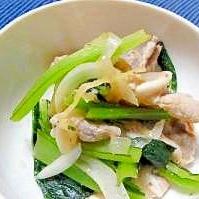 小松菜と豚こまのさっぱりレモンしょう油和え