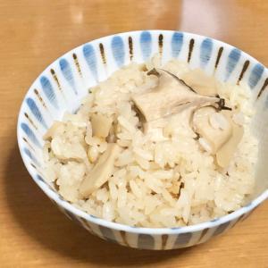 簡単⭐エリンギの炊き込みご飯