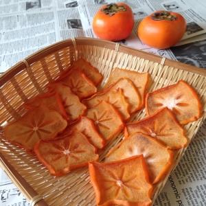柿deドライフルーツ♪