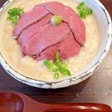 ローストビーフのとろろ丼(再現レシピ)