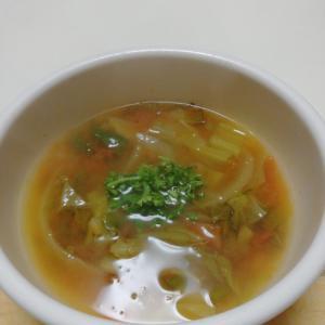 タップリ野菜のコンソメスープ