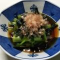 調理時間5分以内!小松菜煮浸し