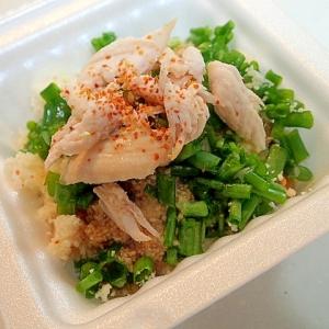 かぼす醤油で おからと葱と茹で鶏の納豆♬