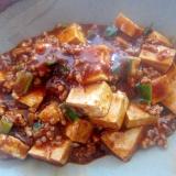 葱挽肉麻婆豆腐