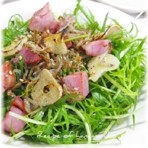 水菜とカリカリベーコン、カリカリじゃこのサラダ