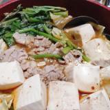 豚こまと豆腐の麻婆鍋