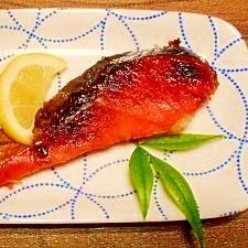 冷凍塩紅鮭☆粕漬