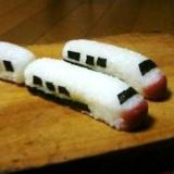 簡単☆食べやすい 電車のおにぎり
