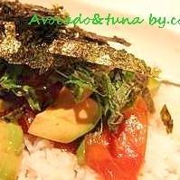 ☆簡単おいしい☆アボカドとマグロの漬け丼