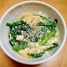 にら玉とろみスープ