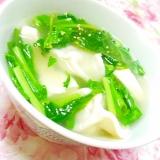 ❤ちぢみほうれん草と水餃子と絹豆腐のスープ❤