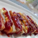 バジルマヨコーンケチャップのちくわピザ(*´ω`人
