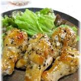 醤油麹が香ばしい鶏手羽元の照り焼き