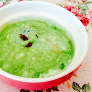 青汁を美味しく♪みたらし団子☆白花豆☆ヨーグルト