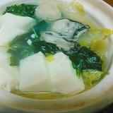 野菜たっぷり☆牡蠣入り湯豆腐