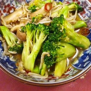 ブロッコリー椎茸シラスのすりゴマ炒め