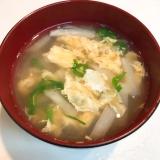 食物繊維豊富です☆大根と薩摩芋の卵中華スープ