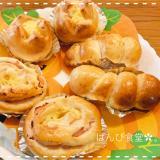 おうちパン*3種(ハム・チーズ・ソーセージ)