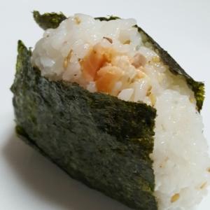 ★鮭マヨおにぎり★