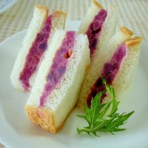 ☆紫いものサンドイッチ☆