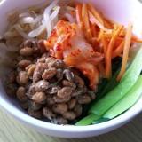 ビビンバ風納豆ご飯(余ったナムル使用)