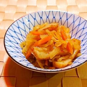 豆板醤でぴり辛な 切り干し大根の煮物