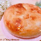 炊飯器でふんわり〜な塩パン