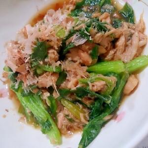小松菜とツナの煮浸し