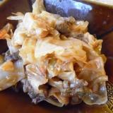 トルコ料理★エトリ・カプスカ(キャベツの煮込み)