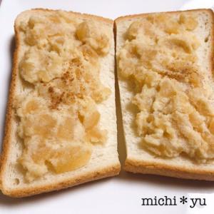 ヘルシーすぎる「りんごバタートースト」