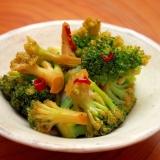簡単副菜!ブロッコリーの中華風マリネ