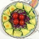 紫キャベツとアボガドのサラダ