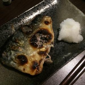 鯖の塩焼き焼酎風味