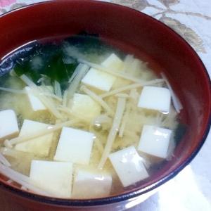 豆腐とわかめとえのきの味噌汁