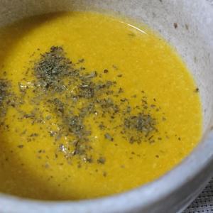 あったか☆ほっこり☆濃厚かぼちゃのスープ