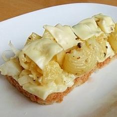 ルマーカサラダトースト